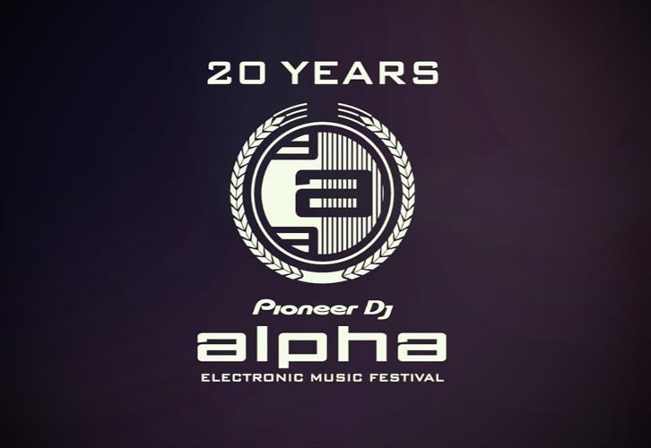 Pinoeer Alpha - The History
